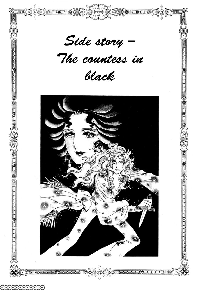 Rose of Versailles 63 Page 1