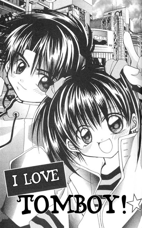 Kurumi-tic Miracle 5 Page 1
