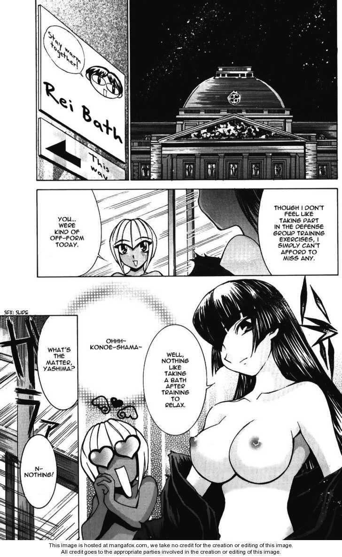 Hanaukyo Maid Tai 35 Page 2