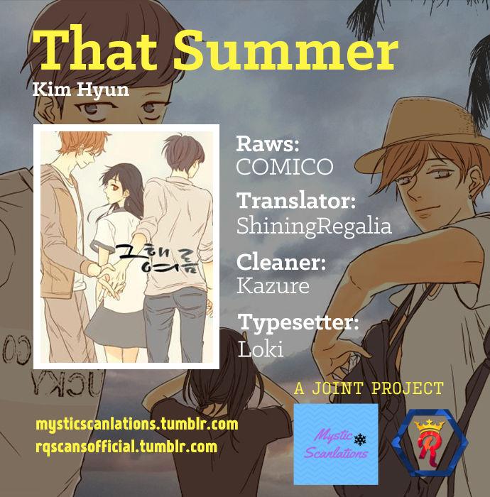 That Summer (KIM Hyun) 23 Page 1