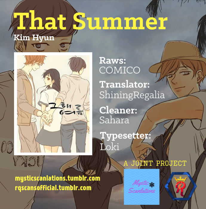 That Summer (KIM Hyun) 24 Page 1
