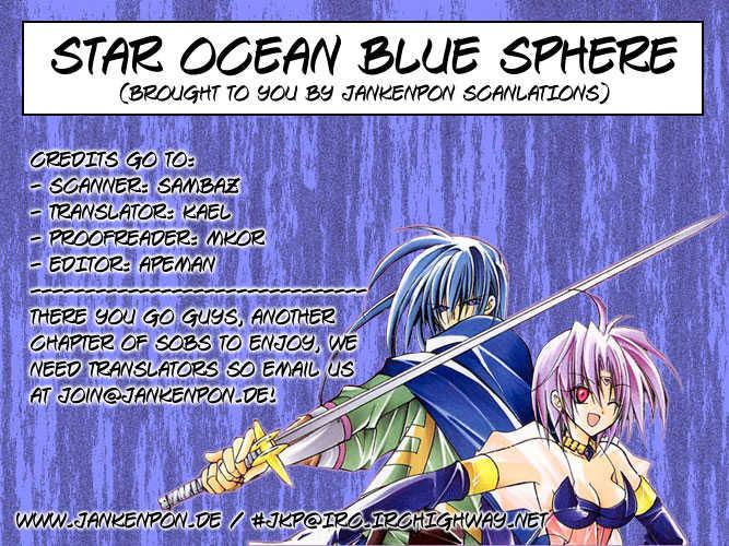 Star Ocean: Blue Sphere 13 Page 1