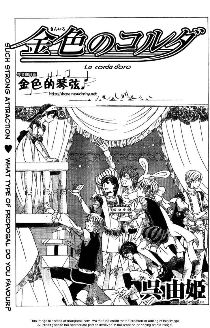 La Corda D'Oro 61.5 Page 3