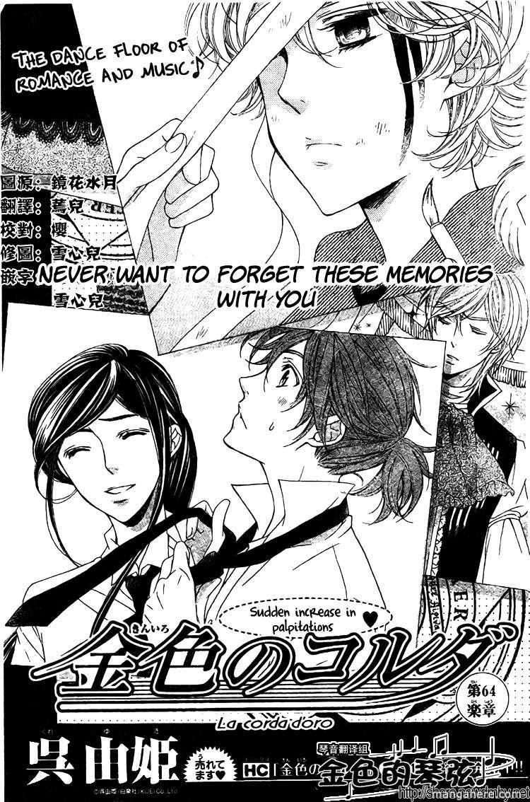 La Corda D'Oro 64 Page 1