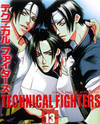 King of Fighters dj - Technical Fighters