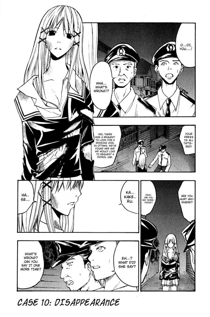 Psycho Busters 10 Page 1