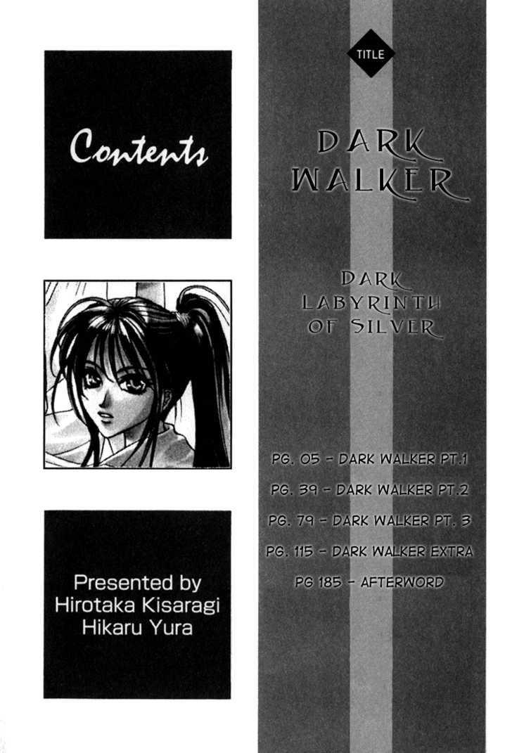 Gin no Yamimeikyuu - D・Walker 1.1 Page 2