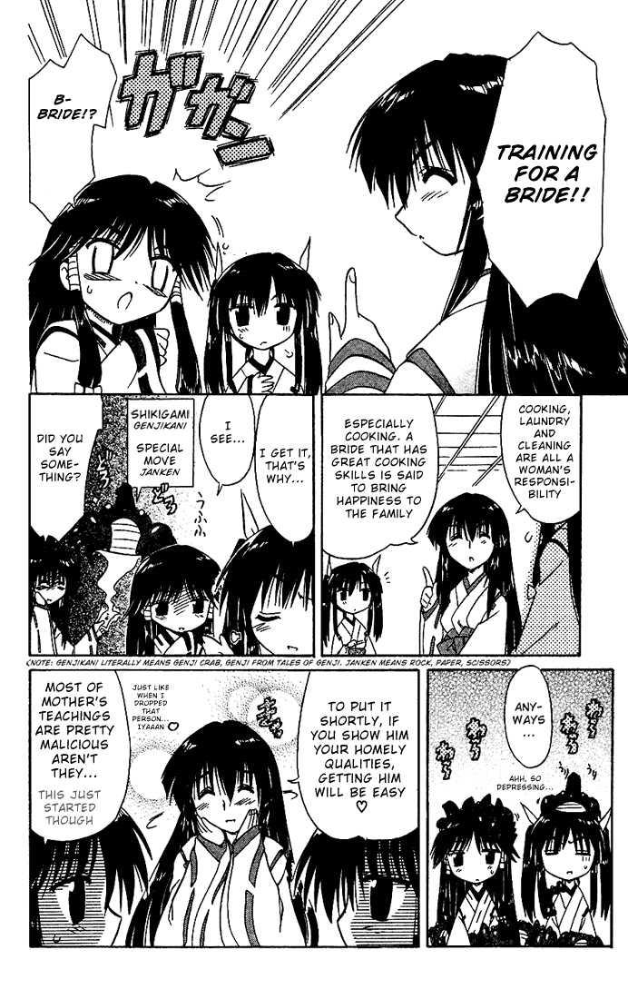 Nagasarete Airantou 16 Page 4