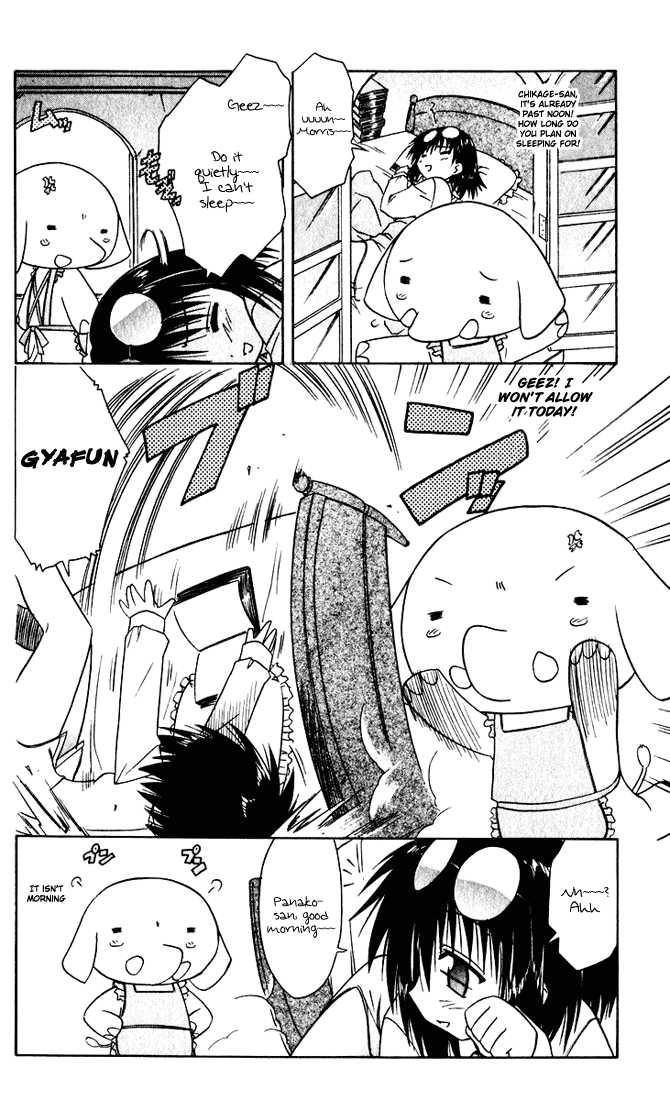 Nagasarete Airantou 22 Page 4