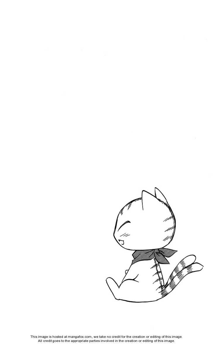 Nagasarete Airantou 62 Page 2