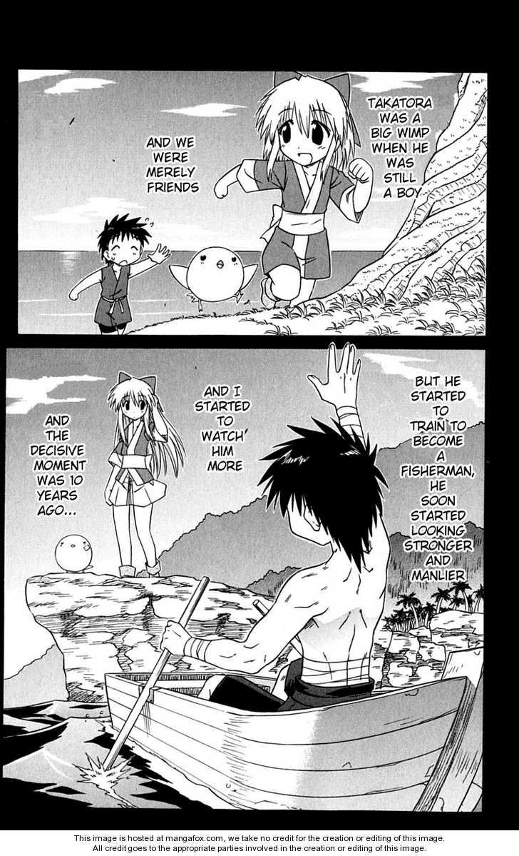 Nagasarete Airantou 77 Page 2