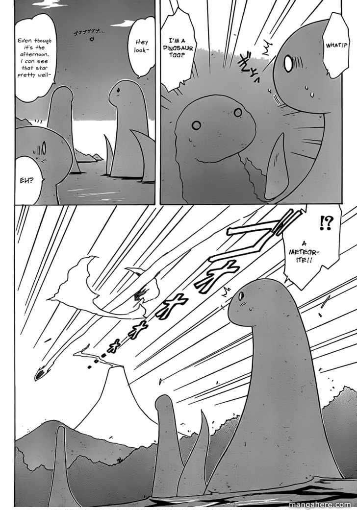 Nagasarete Airantou 108 Page 2
