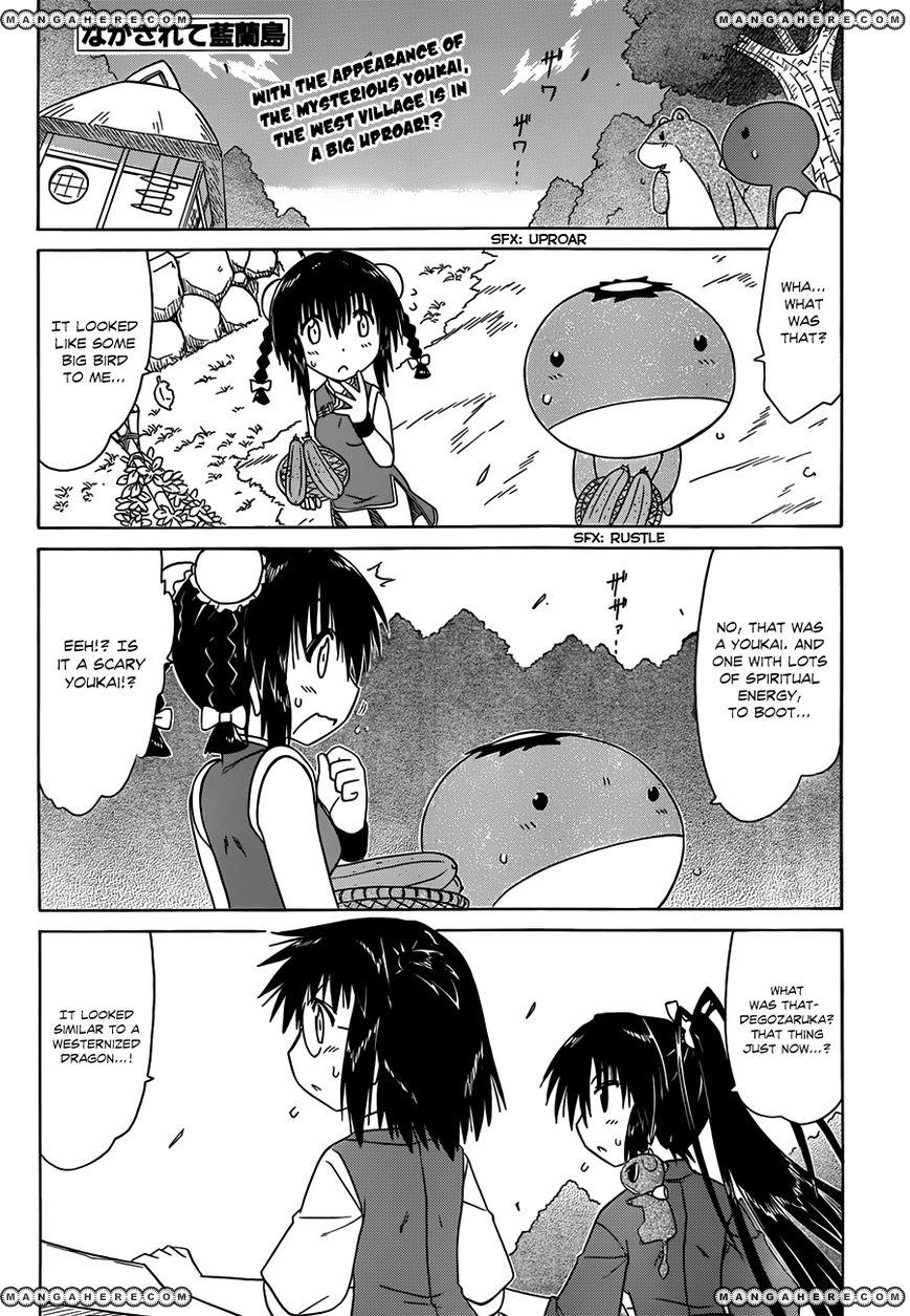 Nagasarete Airantou 119 Page 2