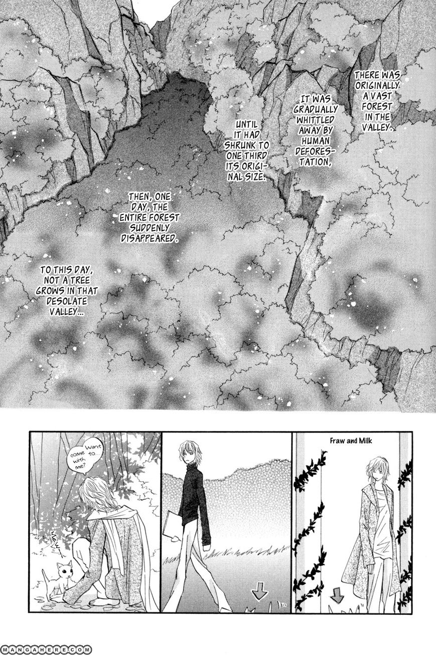 Asterisk 14 Page 3