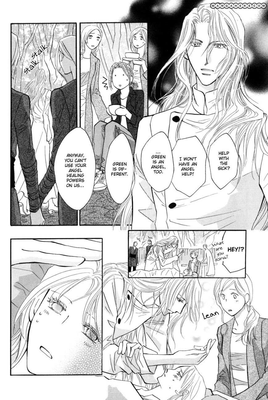 Asterisk 15 Page 5