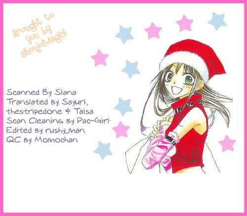 Glittering X-Mas Story 2003 1 Page 2
