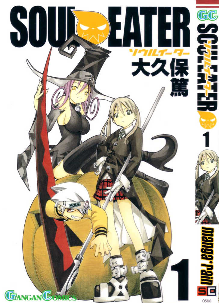 Soul Eater 1.1 Page 1