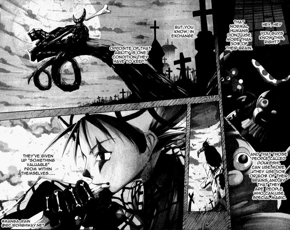Soul Eater 1.2 Page 2