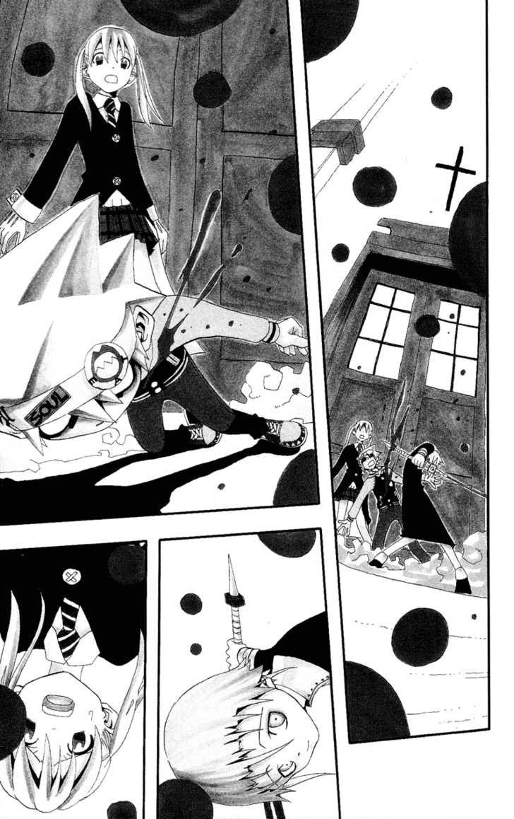 Soul Eater 5 Page 2