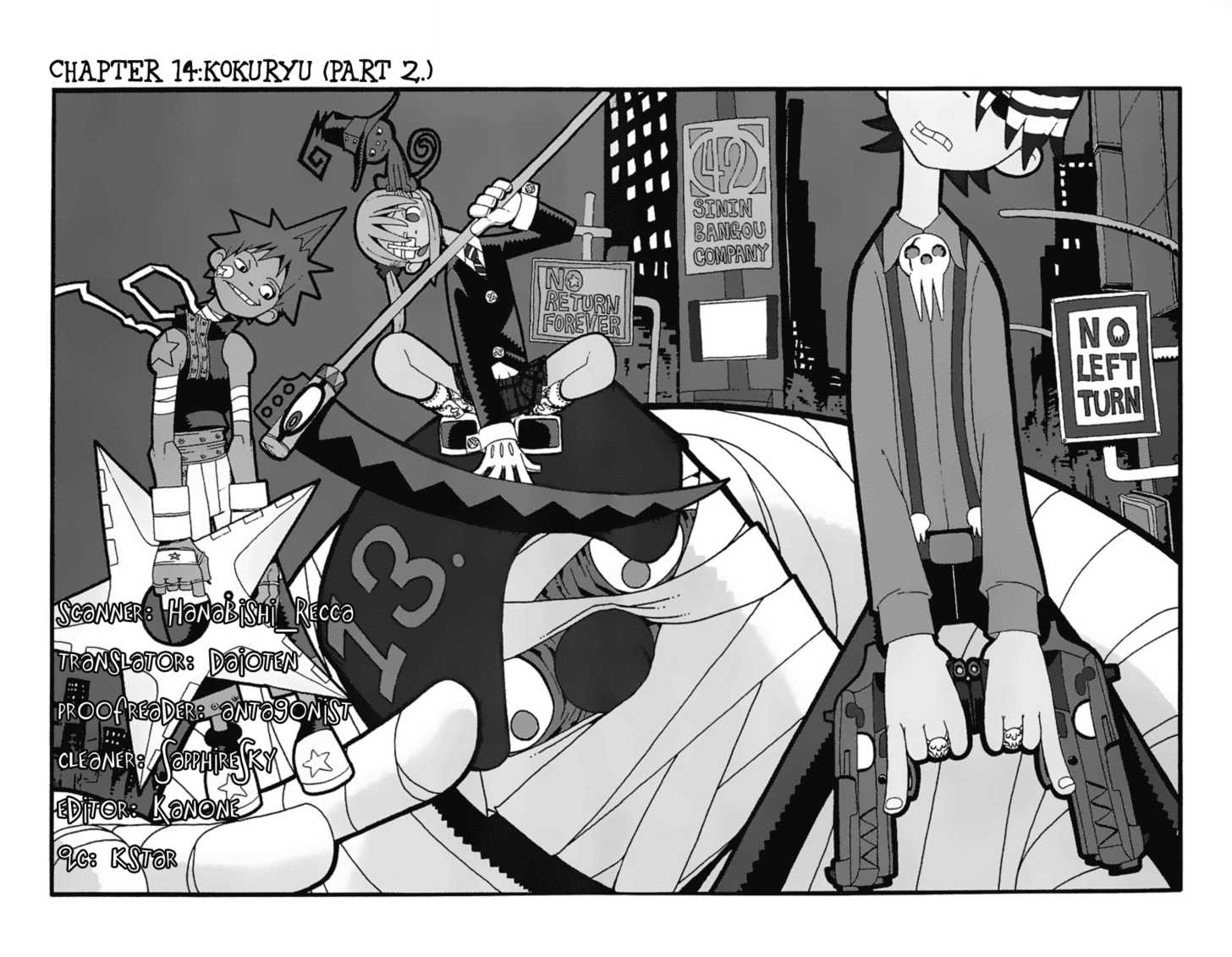 Soul Eater 14 Page 2