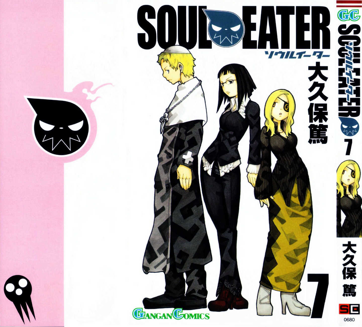 Soul Eater 23 Page 2