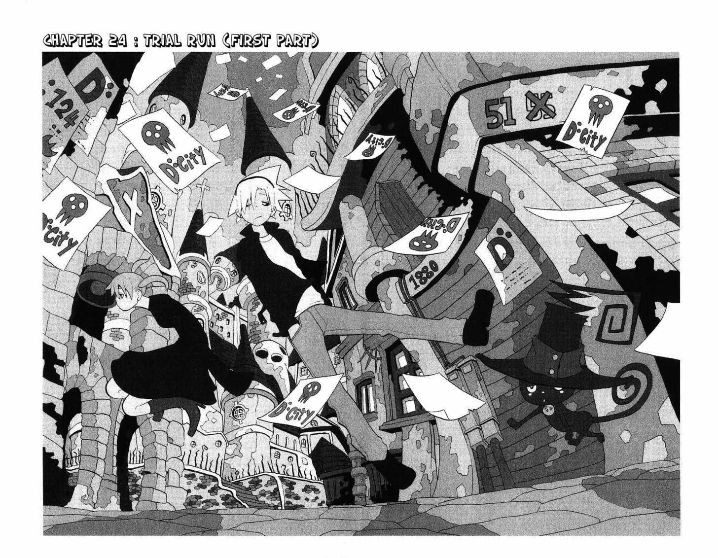Soul Eater 24 Page 3