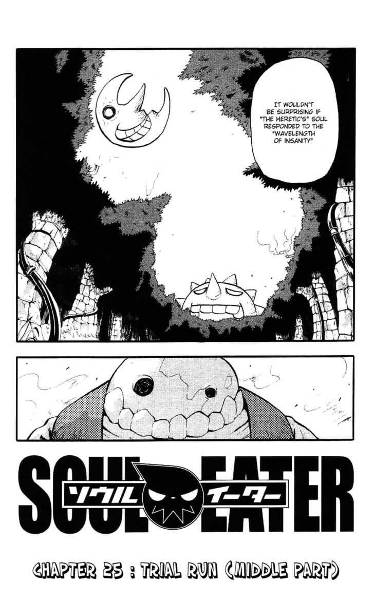 Soul Eater 25 Page 3