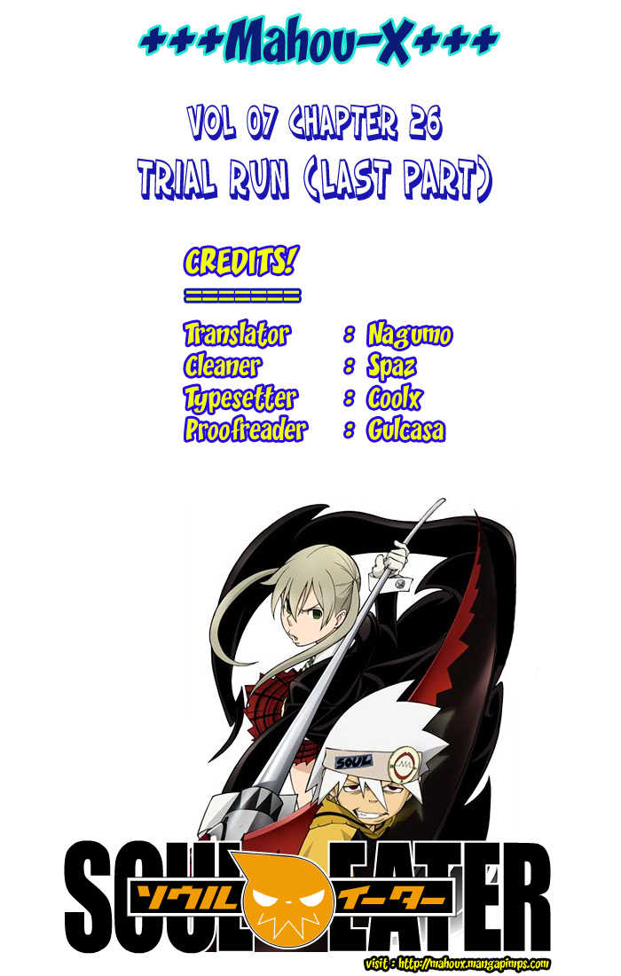Soul Eater 26 Page 2