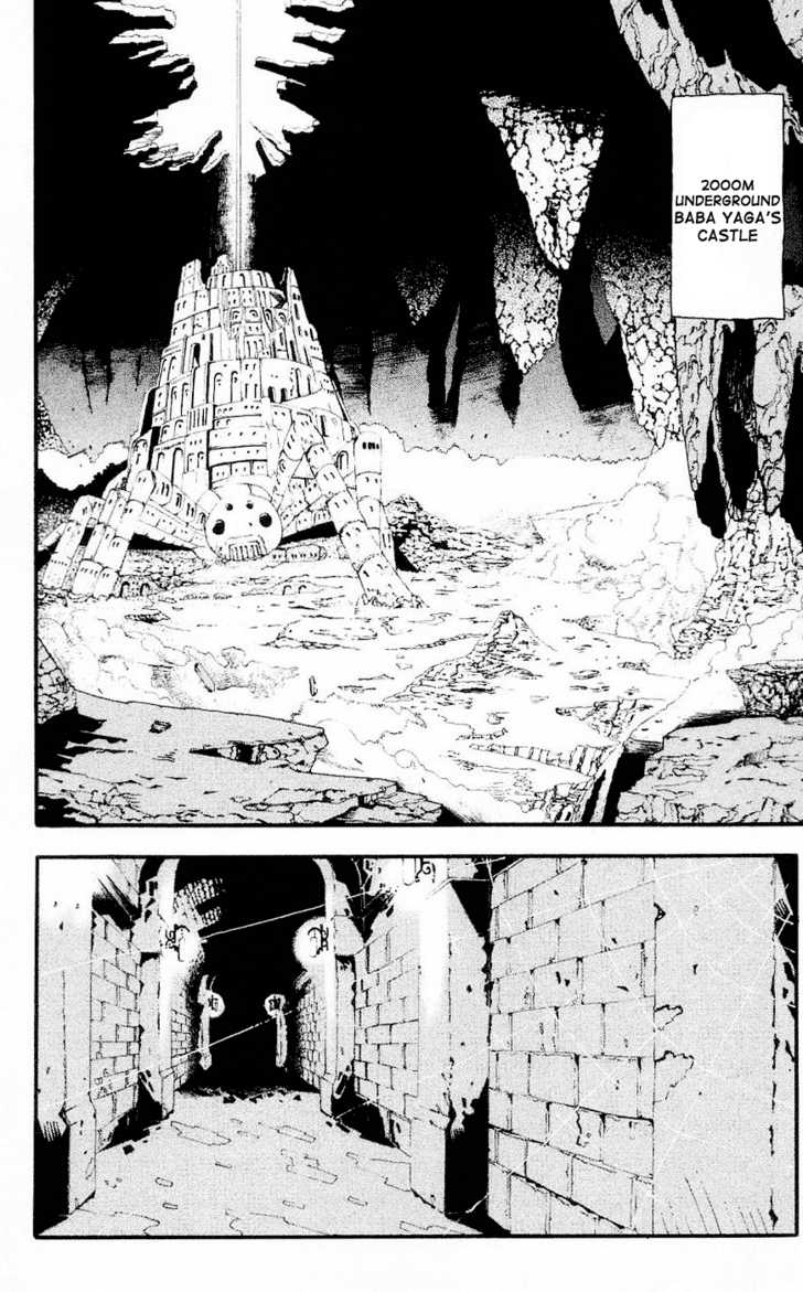 Soul Eater 27 Page 2