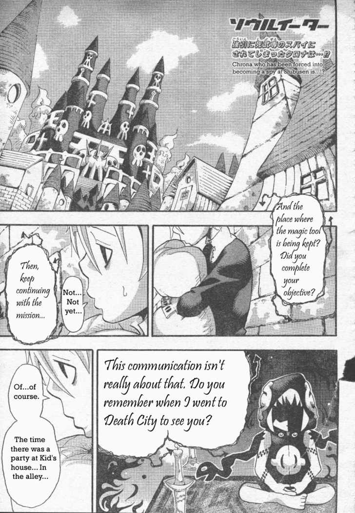 Soul Eater 38 Page 1