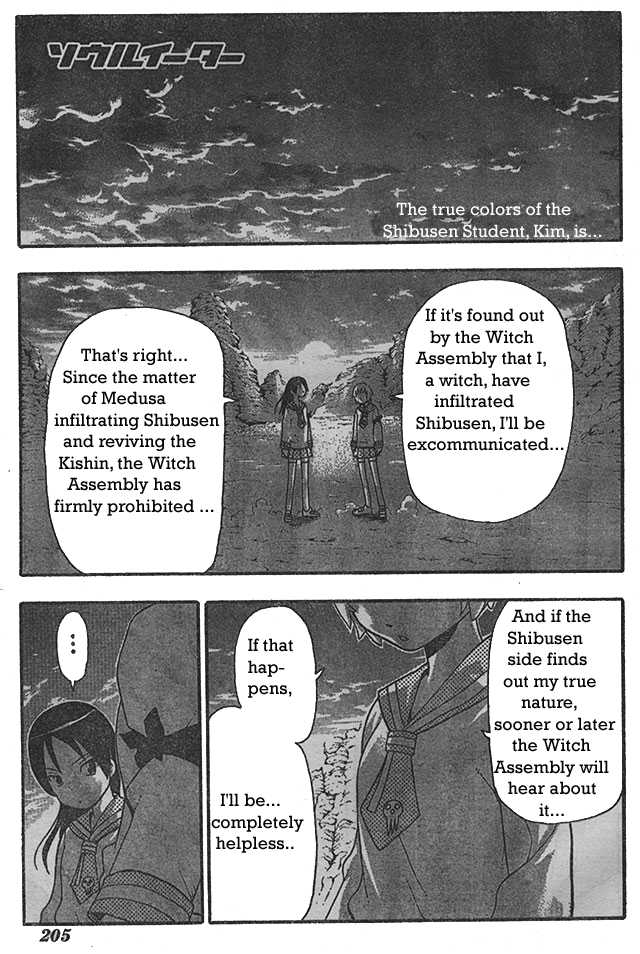 Soul Eater 44 Page 1
