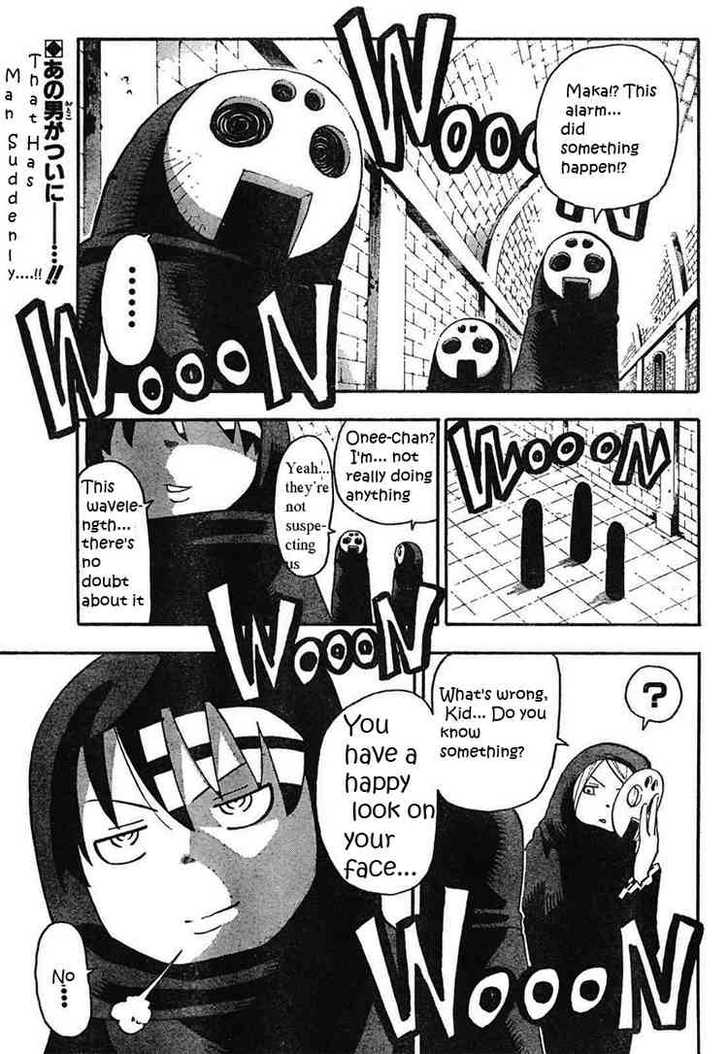 Soul Eater 49 Page 3