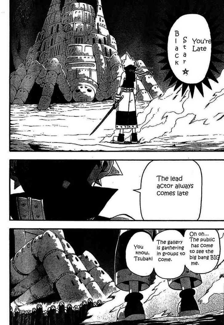 Soul Eater 49 Page 4