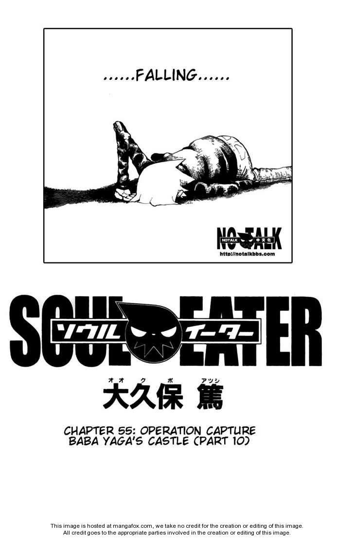 Soul Eater 55 Page 2