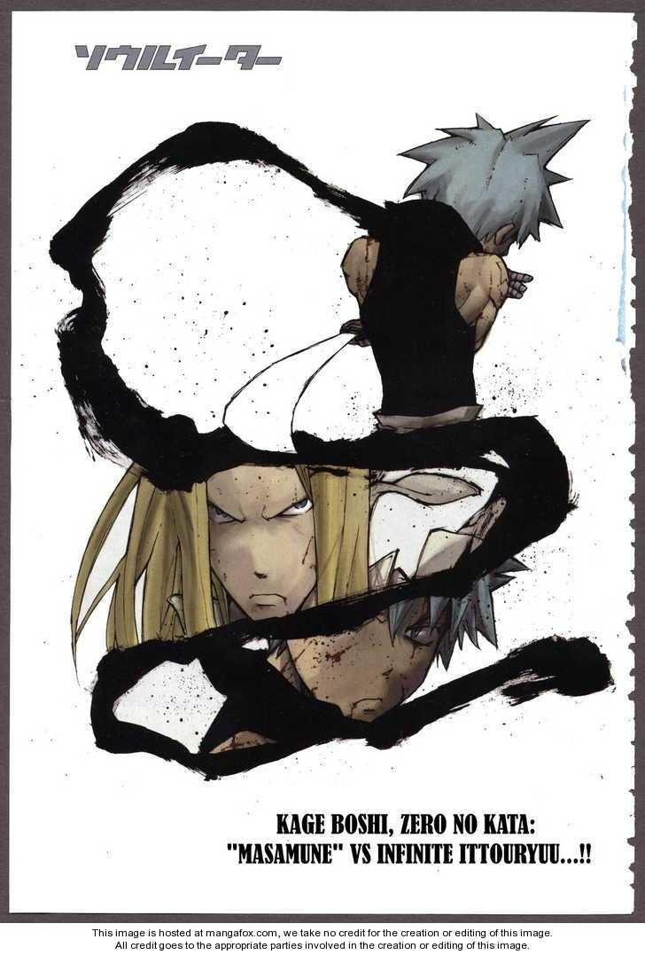 Soul Eater 57 Page 2