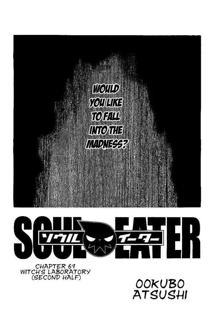 Soul Eater 67 Page 2