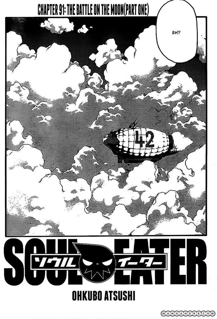Soul Eater 91 Page 2