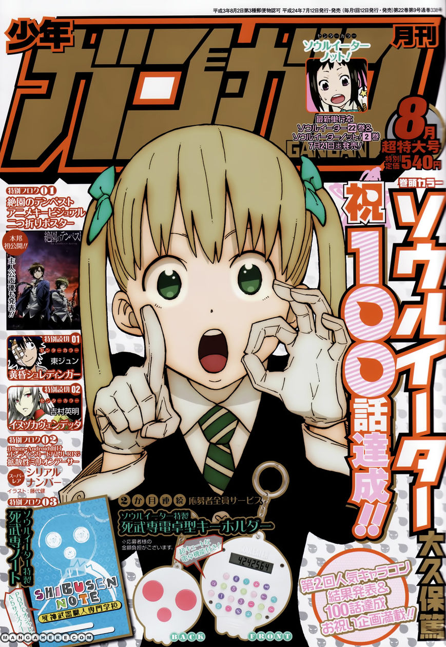 Soul Eater 100 Page 3