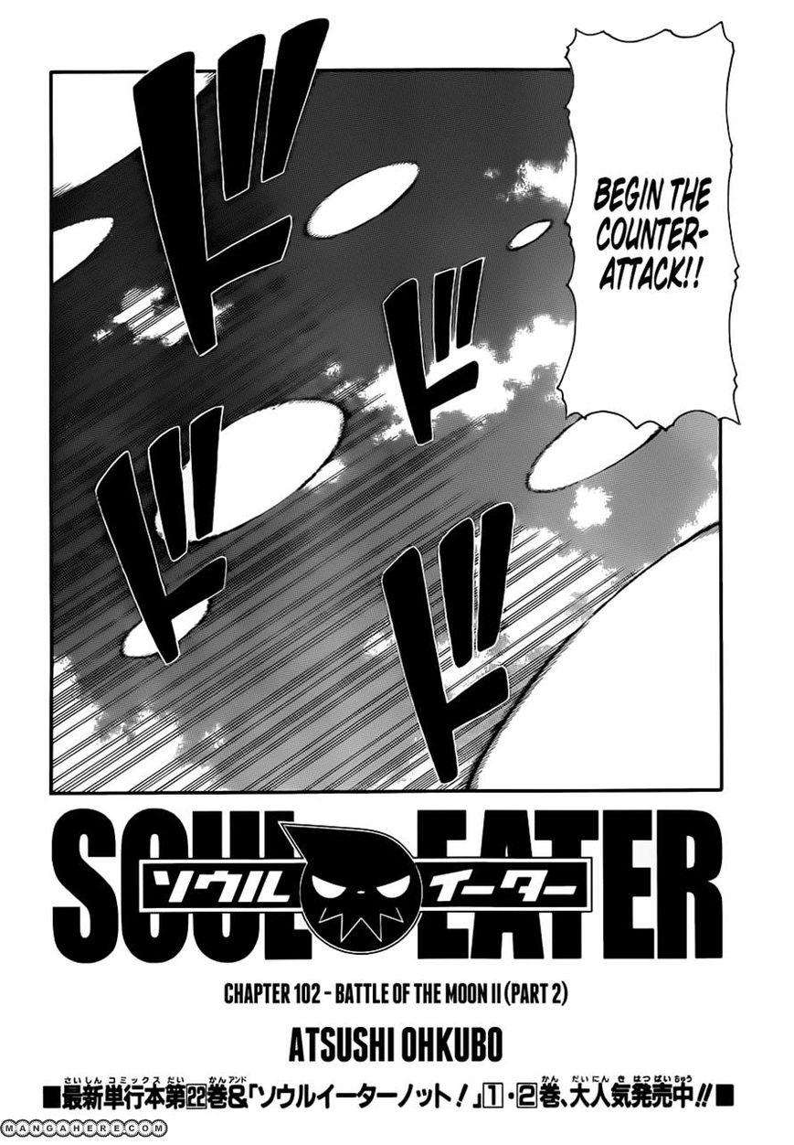 Soul Eater 102 Page 2