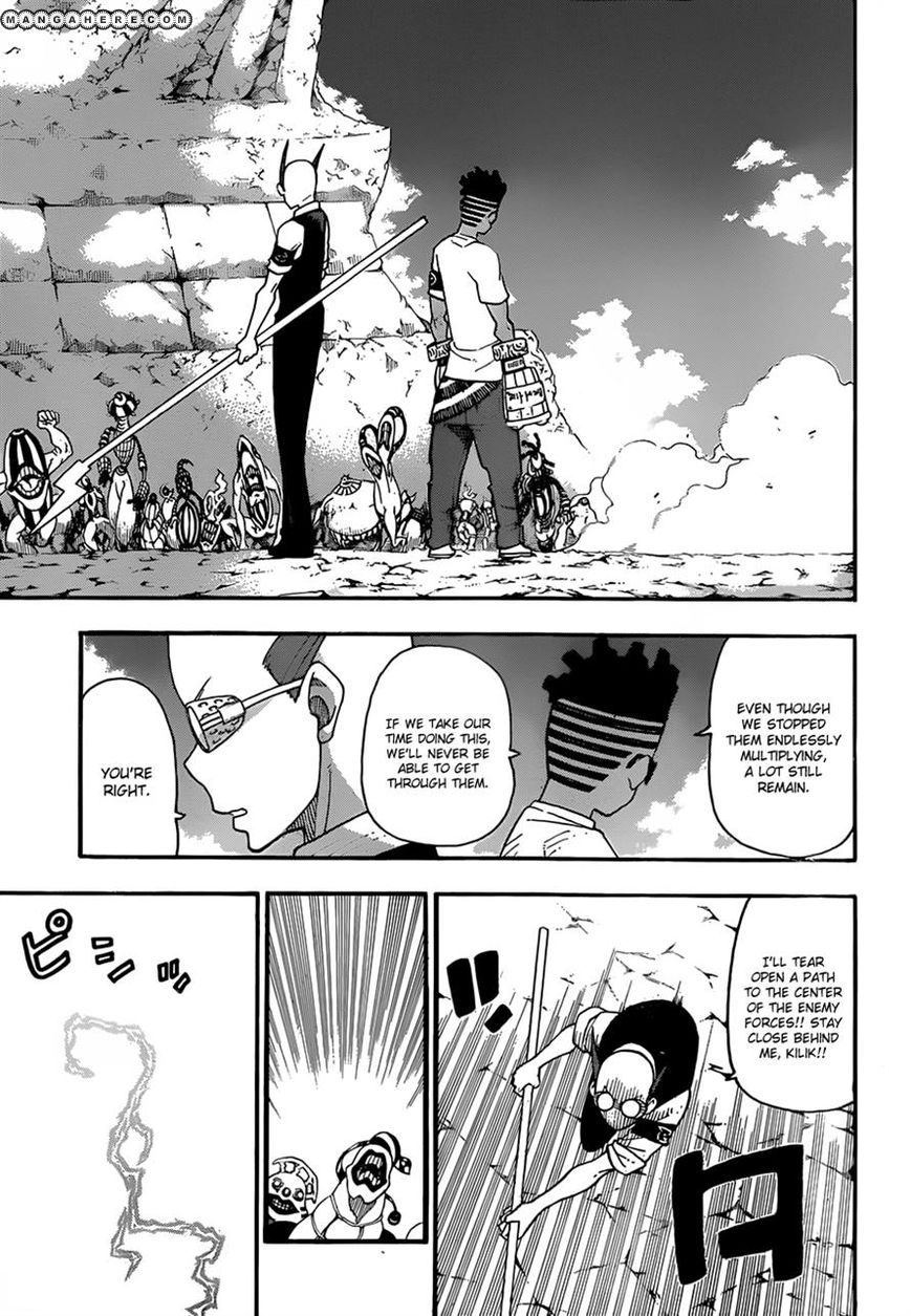 Soul Eater 102 Page 3