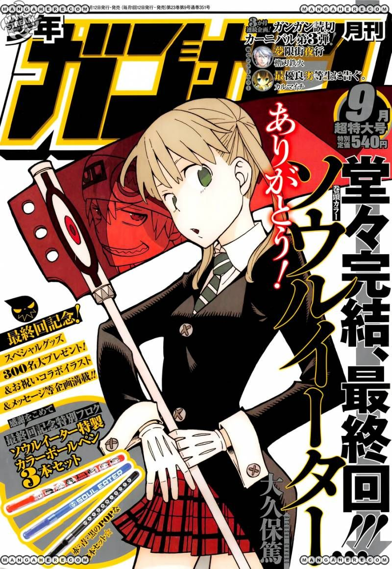 Soul Eater 113 Page 1