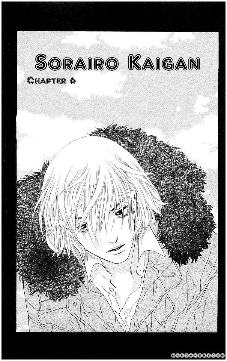 Sorairo Kaigan 6 Page 1