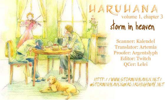 HaruHana 3 Page 1