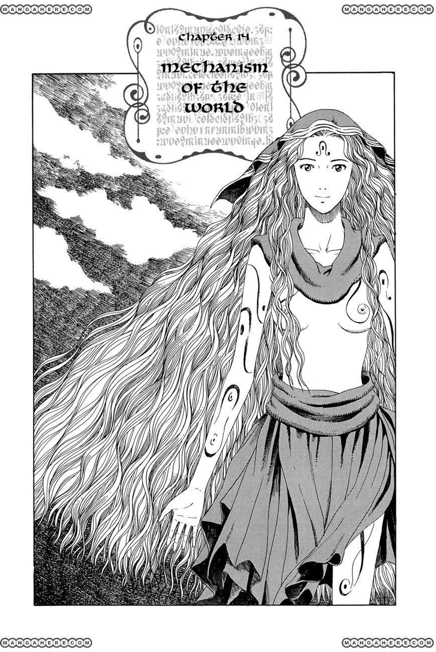 Marie no Kanaderu Ongaku 14 Page 1