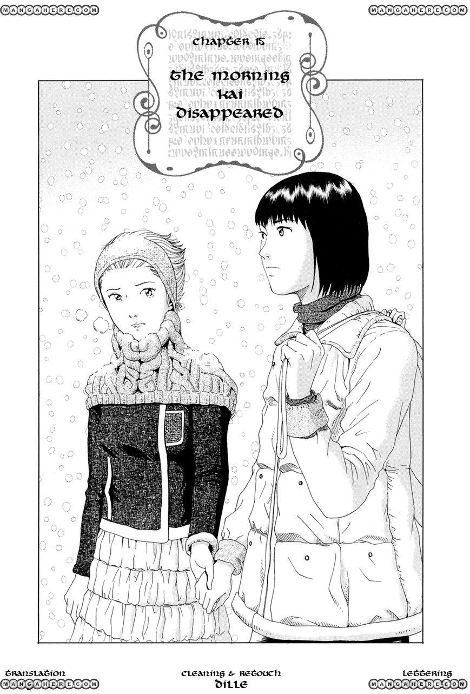 Marie no Kanaderu Ongaku 15 Page 1