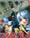 D.Gray-man dj - Phantom Gray
