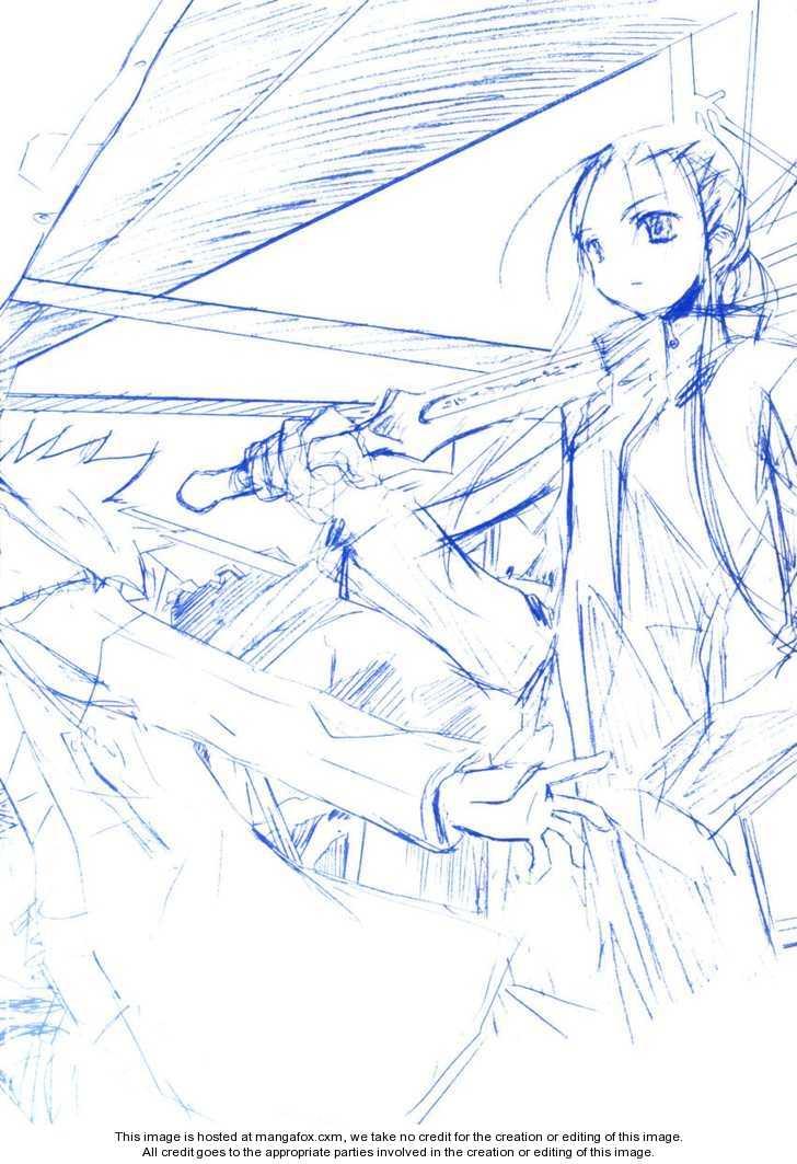 Kanon (MORISHIMA Petit) 4 Page 1