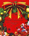 Free! dj - Merry Christmas!