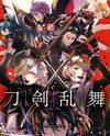 Touken Ranbu Anthology ~ SQEX Formation ~