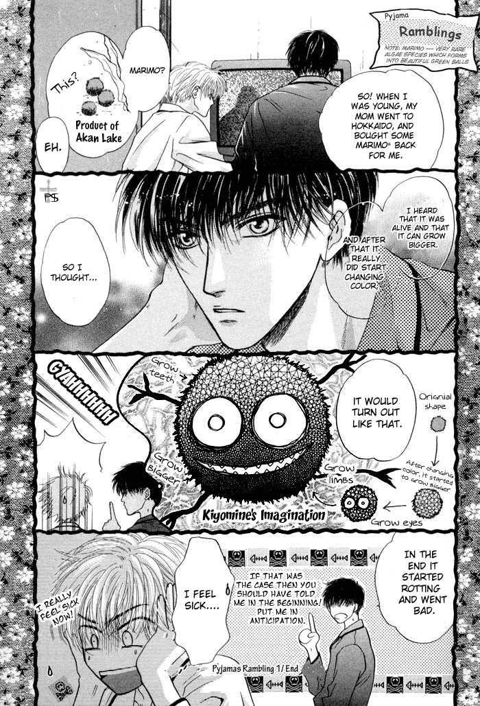 Komatta Toki ni wa Hoshi ni Kike! 16 Page 1